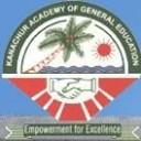 Kanachur Institute of Management and Science - Mangalore, Mangaluru
