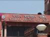 MCI Accepts Common Entrance Test For Admissions, Proposes Unitary CET