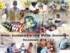 WDCWD, Hyderabad Recruitment for 5 Consultants Posts 2016