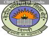 Results of CBSE Class 12 likely to be out by May 23
