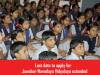 Last date to apply for Jawahar Navodaya Vidyalaya extended