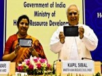 Nmiet To Provide Aakash Tablets Pc To Students