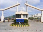 Neigrihms Meghalaya Opens Md And Ms Admissions