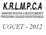 Krlmpca Conducts Ugcet 2012 Entrance On May