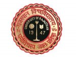 Days Extended To Get Registerd In Rajasthan University