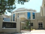 Mtpg Rihs Puducherry Ug Pg And Diploma Admission