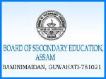 Assam Board To Let Go Practicals For Hslc Examination