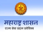 Govt Tribal Students To Be Trained For Ias And Ips