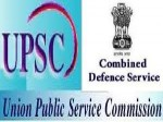 Upsc S Notification For Cds Examination 2013 Session