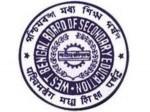 Wb Class10 Or Madhyamik Pariksha 2013 Time Table Out