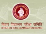Bihar Class 10 And Class 12 Exam 2013 Dates Announced