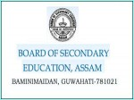 Assam Hslc Or Ahm Examination March 2013 Time Table