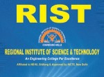 Rist Meghalaya Holds Erdf Cet 2013 On 26 May
