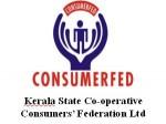 Keralas Unifield Body To Float Retail Management School