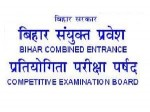 Bceceb Conducts Pgmat 2013 Entrance Test On 07 April