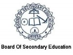 Orissa To Conduct Hsc Supplementary Exams In May