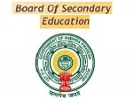 Andhra Pradesh Ssc Class 10 Results On 17 May