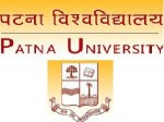 Patna University Clears The Route Of Cut Offs Admission