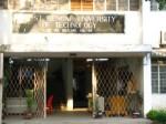 Bengal University Heads Meet Governor Over Lock In Incidents