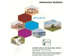 Iittm Gwalior Offers Pgdm Programmes Admission