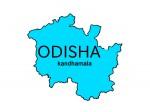 Two School Girls Killed Wall Collapse In Odisha