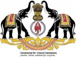 Admission To Integrated Ll B Course In Government Law Colleges Kerala