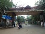 Mahatma Gandhi University Kerala Honours Cnr Rao N Ram