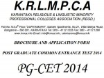 Krlmpca Pg Medical Entrance Exam Pgcet 2014 On 23 Feb