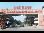 Bharati Vidyapeeth University Offers Md Ms Mds Diploma Admission