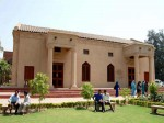 South Asian University Invites Application For Its Ph D Programm