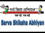Revision Some Financial Norms Sarva Shiksha Abhiyan
