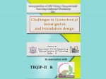 Nit Trichy Workshop On Challenges In Geotechnical Investigation