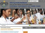 Central University Of Tn Faces Faculty Shortage Crisis
