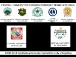 Central Universities Common Entrance Test Cucet