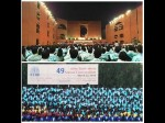 Iim Ahmedabad Celebrates 49th Annual Convocation Day