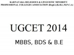 Krlmpca Conducts Ugcet 2014 Entrance Mbbs Bds B E Admission