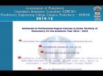 Govt Pondicherry Offers Mbbs Bds B Tech Bams Admission Centac