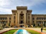 Osmania University Conducts B Com Common Entrance Test Cet