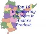 Top 10 Engineering Colleges In Andhra Pradesh