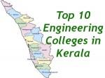 Top 10 Engineering Colleges Kerala