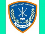 Gujarat Varsity Launches New Courses For Security Job Aspirants