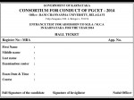 Download Karnataka Pgcet 2014 Admit Card