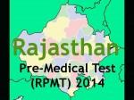 Rpmt 2014 Pattern Syllabus Schedule Of The Examination