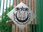 Jamia Millia Islamia Varsity Establish Medical College Cum Hospital