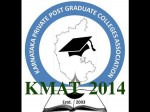 Kmat 2014 Results On August 22 2nd Exam On September