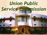 Upsc Announces Civil Services Main Examination 2014 Time Table