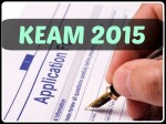 Keam Online Application Form Procedure