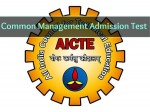 Cmat What Is Common Management Admission Test