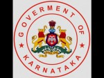 Karnataka Govt Conducts Entrance Exam Appoint Assistant Professors
