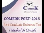 Comedk Pget 2015 Final Answer Keys Out